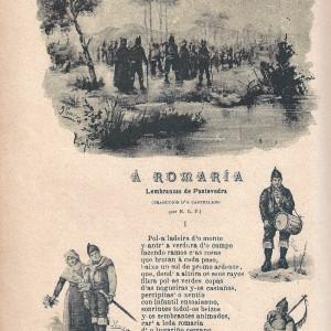 Tocador de pito e tambor na revista Galicia Moderna, ano 1, nº1, Pontevedra 1 de maio de 1897. Da colección de Félix e Cástor Castro Vicente.