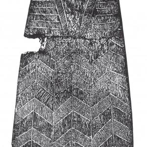 Deseño dunha placa de lousa tirado da publicación de Leite de Vasconcellos <em>Religiões da Lusitânia</em> (Vol. I). Ed. Imprensa Nacional-Casa da Moeda.